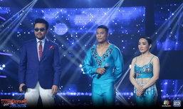 """""""ມິດຕະພາບກັນເອງ"""" ໜຸ່ມສາວກາຍະສິນຈາກລາວຜ່ານເຂົ້າຮອບສຸດທ້າຍ Thailand's Got Talent ແລ້ວ"""