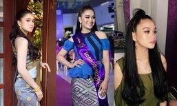 """""""ປຸ້ຍ"""" ອັນດັບສອງ Miss Laos Washington 2018 ເຂົ້າປະກວດ Miss Laos 2018"""