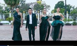 ແລງນີ້ແລ້ວ! ຮ່ວມເຊຍ 20 ສາວທູດວັດທະນະທຳໃນລາຍການ Miss Tourism Queen Laos the Reality