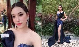 ຕິກນໍ້າ Miss World Laos 2018 ໂດດເດັ່ນໃນຊຸດລາຕີຮ່ວມງານ Top Model Competition ທີ່ ສປ ຈີນ