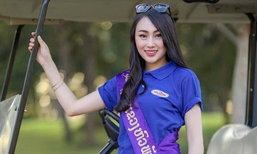 ຕອງມະນີ ນາງສາວແຂວງຫົວພັນ ແລະ ນັກສຶກສາສະຖາບັນການທະນາຄານ ສູ່ເວທີ Miss Laos 2018 