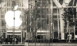 Apple ຕົກໄປຢູ່ອັນດັບ 3 ບໍລິສັດມູນຄ່າກິດຈະການຫຼາຍທີ່ສຸດໃນໂລກ ຂະນະ Amazon ຂຶ້ນເປັນອັນດັບ 2