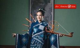 ງາມຜ້າຝ້າຍລາວ! ຊຸດປະຈຳຊາດ Miss Tourism International Laos 2018 ເຜີຍໂສມອອກມາແລ້ວ