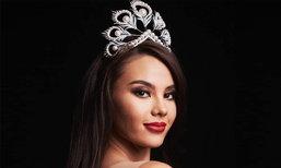 ສໍາຫຼວດເງິນເດືອນ ແລະ ລາງວັນ Miss Universe ໄດ້ຫຍັງແດ່?