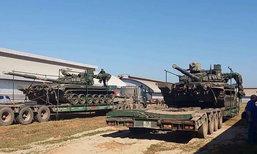 """ຣັດເຊຍສົ່ງມອບລົດຖັງຮຸ່ນ T-72B1 """"ອິນຊີຂາວ"""" ໃຫ້ແກ່ລາວ ຜ່ານທ່າເຮືອຫວຽດນາມ"""