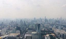 ເດີນທາງໄປກຸງເທບຄວນລະວັງ! ຄ່າຝຸ່ນລະອອງຂະໜາດນ້ອຍ PM 2.5 ເລີ່ມມີຜົນຕໍ່ສຸຂະພາບ