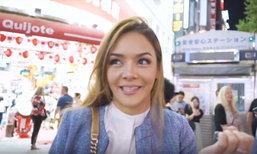 """""""ອາເລັກຊານດຣາ"""" ເປີດລາຍການແບບ vlog ໃໝ່ໃນຢູທູບ """"Life of Alexandra"""" ຕອນທຳອິດພາທ່ຽວຍີ່ປຸ່ນ"""