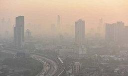 ລວມເວັບໄຊ ແລະ ແອັບ ຮັບມືມົນລະພິດທາງອາກາດ PM 2.5 ສຳລັບຜູ້ທີ່ຈະເດີນທາງໄປໄທ