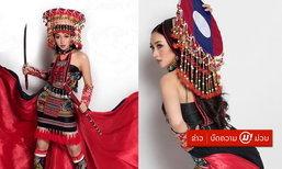 """Miss Global Laos ຈະໃສ່ຊຸດ """"ເຜົ່າລາວຮ່ວມສໍາພັນ ເຕົ້າໂຮມສາມັກຄີ"""" ປະກວດຮອບຊຸດປະຈຳຊາດໃນເວທີສາກົນ"""