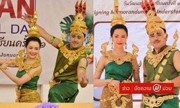 """""""ຕຸ້ຍ Overdance-ລູກນໍ້າ ທິດາລັດ"""" ຮ່ວມສະແດງບົດຟ້ອນໃນງານ ASEAN Culture Day ທີ່ປະເທດໄທ"""