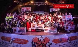 ໄດ້ໄປຫຼືບໍ່! ເທດສະການ Lao HipHop Festival 2019 ເວທີແຂ່ງຂັນທີ່ມີຫຼາຍກວ່າການແຂ່ງຂັນ!