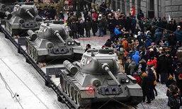 ຊົມພາບອະລັງການ! ຣັດເຊຍເລີ່ມປັບສະພາບລົດຖັງ T-34 ຈາກລາວ ຫຼັງບໍ່ໄດ້ພົບຫິມະມາດົນກວ່າ 30 ປີ