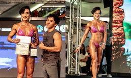 """""""ກຸ່ງກິ່ງ ພອນວິໄລ"""" ນັກເພາະກາຍສາວລາວ ຄວ້າ 2 ລາງວັນຈາກ Thailand Muscle and Physiques Championship"""