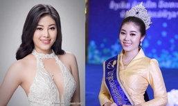 """ສົ່ງແຮງໃຈໃຫ້ """"ນິສຸດາ ວົງປະເສີດ"""" ຄວ້າມຸງກຸດ Miss Chinese International 2019 ມາຝາກຊາວລາວ!"""