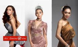 """ບໍ່ໄດ້ທຳມະດາ! ຊຸດທີ່ """"ປໍ້ ຕະການ"""" ໃສ່ປະກວດ Miss International Queen ລ້ວນອວດຄວາມງົດງາມຂອງຜ້າໄໝລາວ"""