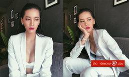 ໂອ້ ເຫັນແລ້ວຊິລະລາຍ! ນຸ້ຍ Miss Universe Laos 2017 ກັບລຸກໃໝ່ກະຊາກໃຈໜຸ່ມໆ