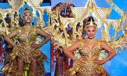 ປໍ້ ຕະການ ເຜີຍໂສມຢ່າງອະລັງການໃນຊຸດປະຈຳຊາດລາວເວທີ Miss International Queen ພ້ອມລ່າລາງວັນກັບບ້ານ