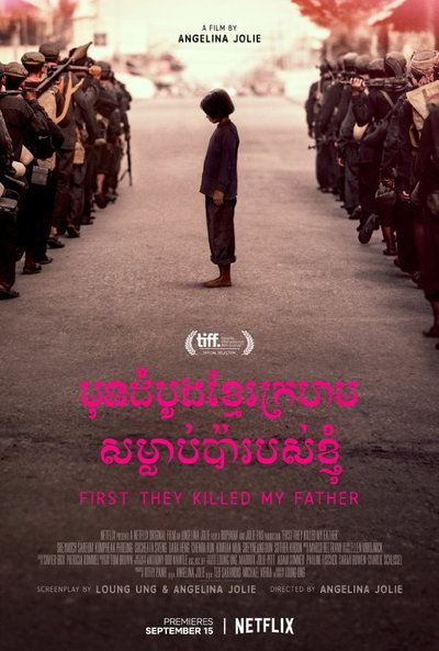Cambodia: First They Killed My Father (Angelina Jolie)
