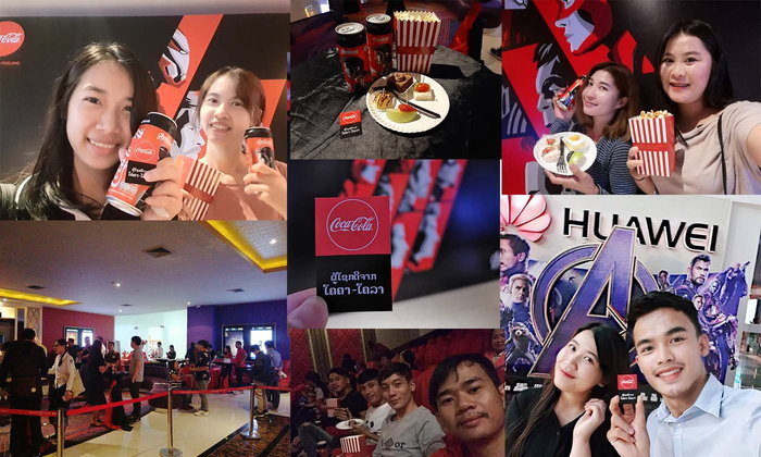 ບັນຍາກາດຄຶກຄື້ນ ແຟນໆ Marvel ຮ່ວມເບິ່ງຮູບເງົາ Avengers: Endgame ຮອບພິເສດກັບ Coca-Cola Laos