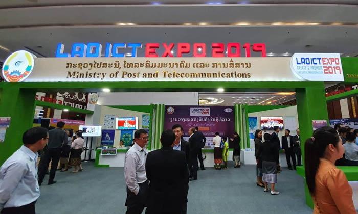 """ງານວາງສະແດງ """"Lao ICT EXPO 2019"""" ໄດ້ໄຂຂຶ້ນຢ່າງເປັນທາງການ"""