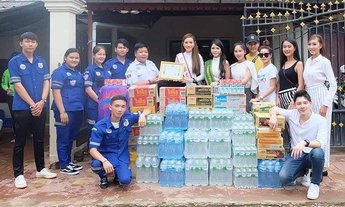 ນາງງາມໃຈບຸນ! ເຈນນີ້ Miss World Laos 2017 ນຳທີມມອບເຄື່ອງບໍລິຈາກແກ່ຜູ້ປະສົບໄພນໍ້າຖ້ວມ