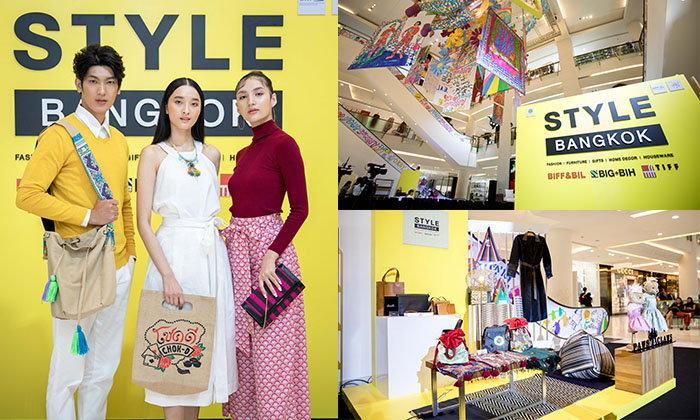 """DITP"" ປະກາດພ້ອມຈັດງານ ""STYLE Bangkok ເດືອນຕຸລາ 2019"""