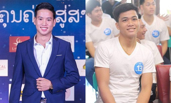 ເປີດວາບ 2 ໜຸ່ມຫຼໍ່ ຈາກ Mister International Laos 2019 - ໜຸ່ມນັກແຂ່ງລົດຈັກວິບາກ & ໜຸ່ມທະນາຄານ