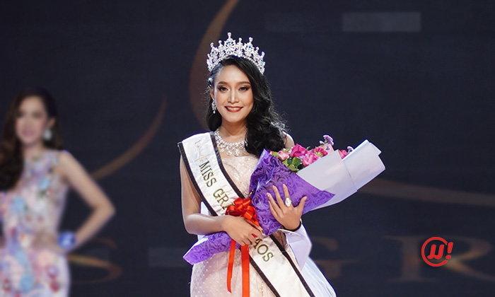 """ຊັອກແຟນນາງງາມ! """"ເຈນນີ້ ມະໄລລັກ"""" ບໍ່ໄດ້ໄປປະກວດ Miss Grand International 2019 ເພາະຂັດຂ້ອງເລື່ອງວີຊາ"""