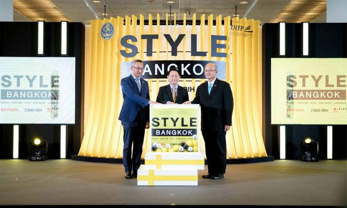 """ກັບມາຢ່າງຍິ່ງໃຫຍ່ """"STYLE Bangkok"""" ງານວາງສະແດງສິນຄ້າ Lifestyle ທີ່ໃຫຍ່ທີ່ສຸດໃນພາກພື້ນ"""