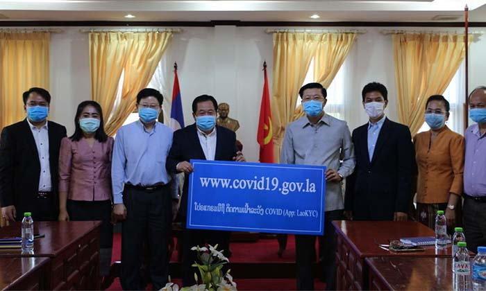 ຄະນະສະເພາະກິດໄດ້ຮັບເວັບໄຊ www.covid19.gov.la ແລະ ແອັບພລິເຄຊັນສູນລວມຂໍ້ມູນໂຄວິດ-19