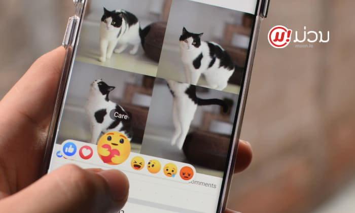 """ວິທີເປີດນຳໃຊ້ປຸ່ມ """"Care"""" ເພື່ອໃຊ້ບອກຄົນອື່ນວ່າເຮົາ """"ຫ່ວງໃຍ"""" ໃນ Facebook ແລະ Messenger"""
