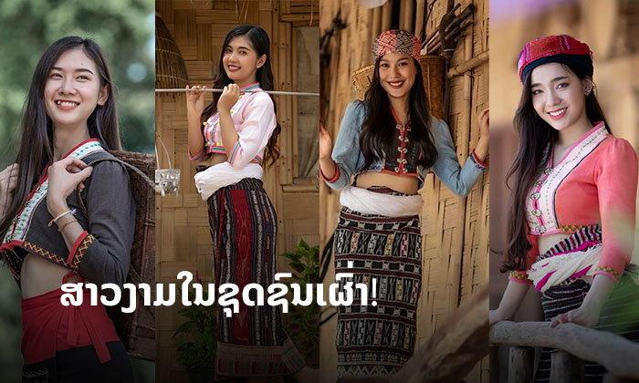 ລວມພາບງົດງາມຂອງ 4 ນາງສາວ ຈາກເວທີ Miss Laos 2019 ທີ່ມາໃນຊຸດຊົນເຜົ່າ