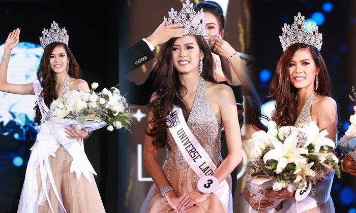 ປະຫວັັດສາດໜ້າໃໝ່!! ນຸ້ຍ ສຸພາພອນ Miss Universe ຄົນທຳອິດຂອງປະເທດລາວ