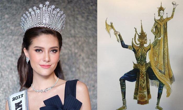 """""""ເມກຂະຫລາລໍ້ແກ້ວ"""" ຊຸດປະຈຳຊາດໄທ ປີ 2017 ກຽມໃສ່ປະຊັນໃນເວທີ Miss Universe"""