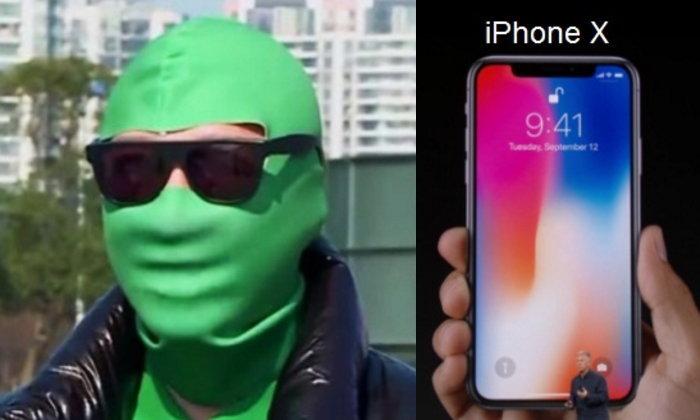 ຮືຮາ! ຈີນຂາຍໜ້າກາກປ້ອງກັນສະແກນໜ້າປົດລັອກ iPhone X