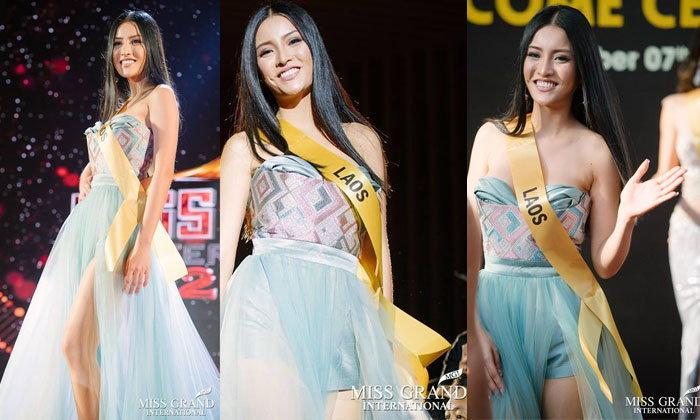 ຟ້າໃສ Miss Grand Laos ໃນພິທີຕ້ອນຮັບ Miss Grand International 2017 ທີ່ປະເທດຫວຽດນາມ
