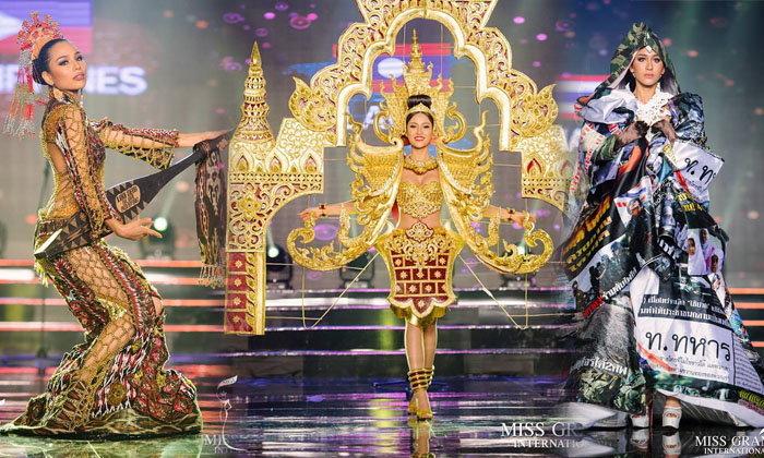 ອັບເດດຜົນຄະແນນມື້ທໍາອິດຂອງການໂຫວດຊຸດປະຈໍາຊາດ Miss Grand International 2017 ລາວຢູ່ອັນດັບທີ 5