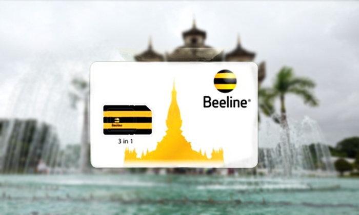 ລັດເຂົ້າຊື້ທຸລະກິດ Beeline ພ້ອມຖືຮຸ້ນ 78%