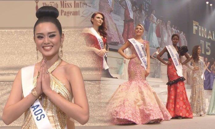 ມີມີ່ ພູນຊັບ ເຮັດໄດ້! ເຂົ້າຮອບ 15 ຄົນສຸດທ້າຍໃນການປະກວດ Miss International ແລ້ວ
