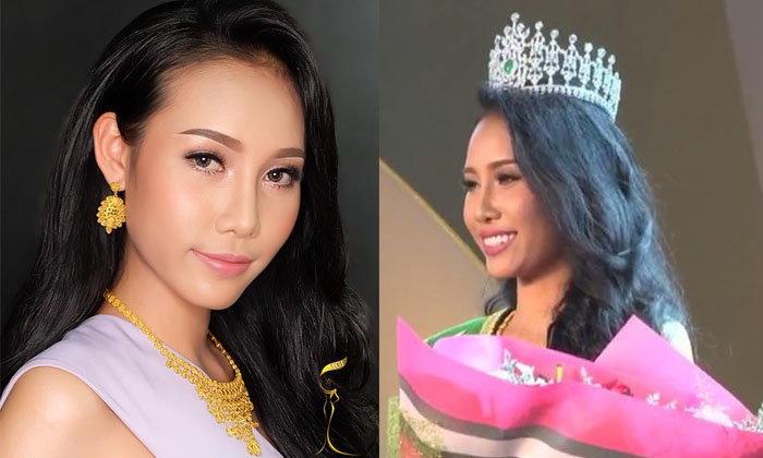 ນົບພະລັດ ສີໄກພັກ ຄ້ວາຕໍາແໜ່ງຊະນະເລີດ ພ້ອມມຸງກຸດ Miss Grand Laos 2018