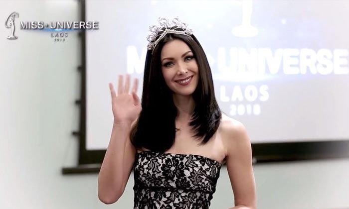 ປີນີ້ບໍ່ທໍາມະດາ! ນາງງາມຈັກກະວານ 2005 ກຽມບິນມາລາວ ຮ່ວມງານ Miss Universe Laos 2018