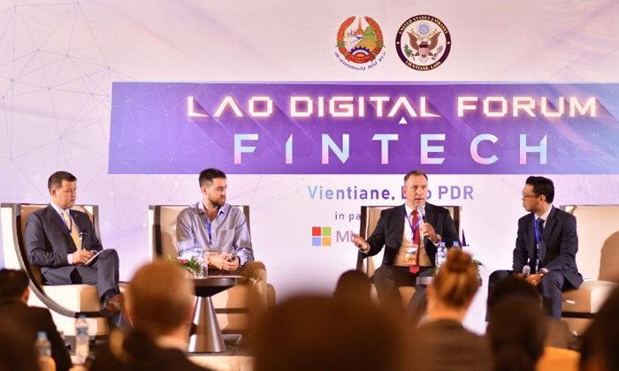 ສະຖານທູດອາເມລິກາ ຈັດງານ Lao Digital Forum-FinTech ເນັ້ນໜັກໃສ່ເຕັກໂນໂລຊີທາງດ້ານການເງິນ