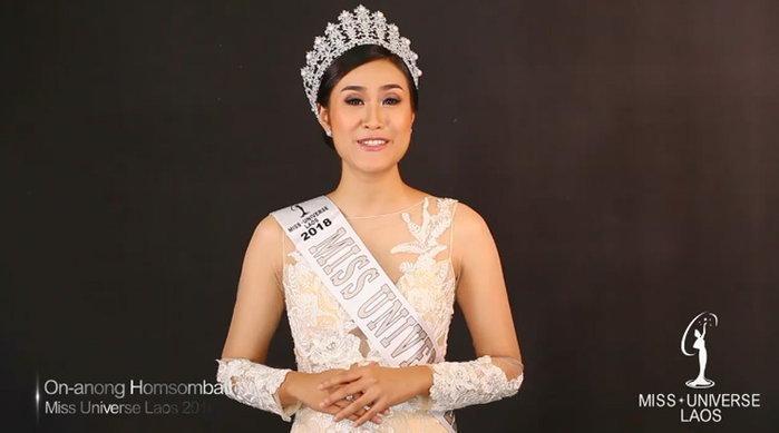 """ເປີດວິດີໂອແນະນຳຕົວ """"ອອນອານົງ ຫອມສົມບັດ"""" Miss Universe Laos 2018 ເວົ້າພາສາອັງກິດຢ່າງຄ່ອງແຄ້ວ"""