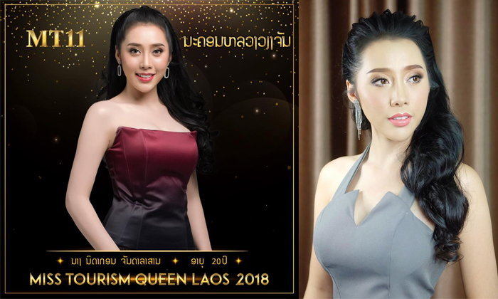 """ເອົາແລ້ວ!! """"ແອນນີ້ ຈັນດາລາສານ"""" ລົງປະກວດແທ້ Miss Tourism Queen Laos"""