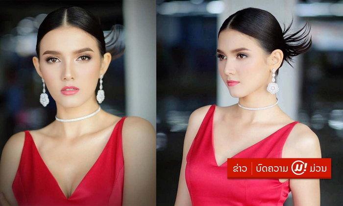 ຄຣິສຕິນາ ເຜີຍ ຕື່ນເຕັ້ນທີ່ໄດ້ເປັນ 'ຄວີນ' ສອນຜູ້ເຂົ້າປະກວດ Miss Tourism Queen Laos 2018