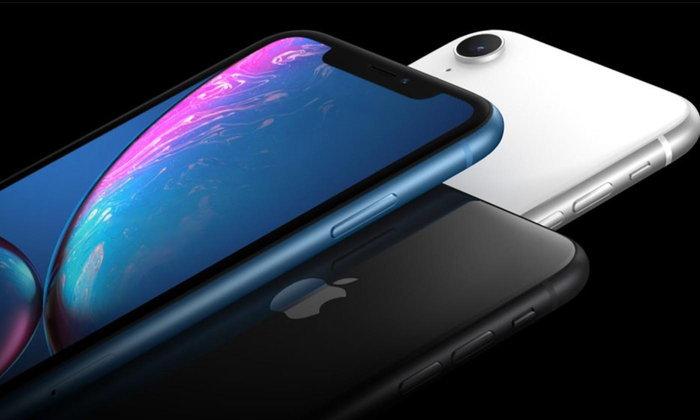 """ແອັບເປິ້ນສັ່ງງົດເພີ່ມກຳລັງການຜະລິດ """"iPhone XR"""" ຫຼັງຈາກຍອດຂາຍບໍ່ດີຢ່າງທີ່ຄາດໄວ້"""
