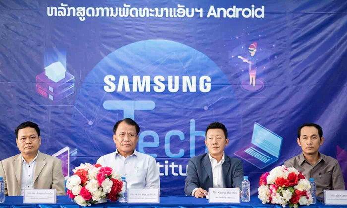 ເລີ່ມແລ້ວ ງານຝຶກອົບຮົມພັດທະນາແອັບແອນດຣອຍຂັ້ນພື້ນຖານ Samsung-Lao Tech Institute 2019