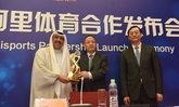 ວິດີໂອເກມຄອມພິວເຕີ (E-Sport) ຈະຖືກບັນຈຸເຂົ້າໃນການແຂ່ງຂັນ Asian Games 2022