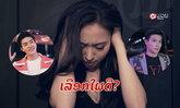 """[MUAN VOTE] ຖ້າເຈົ້າເປັນ """"ໝີພູ"""" ເຈົ້າຈະເລືອກໃຜ? ລະຫວ່າງ ວິນລີ້ ແລະ ກ່າ ໃນ MV ຢາກກັບໄປວັນນັ້ນ"""