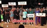 ບີບອຍ Ka-G ຄົນລາວຄົນດຽວທີ່ຖືກເຊີນໄປຮ່ວມງານ Asian Dancesport Games 2019 ທີ່ຍີ່ປຸ່ນ